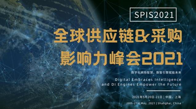 数字化转型赋能立邦中国生产供应链智慧未来插图