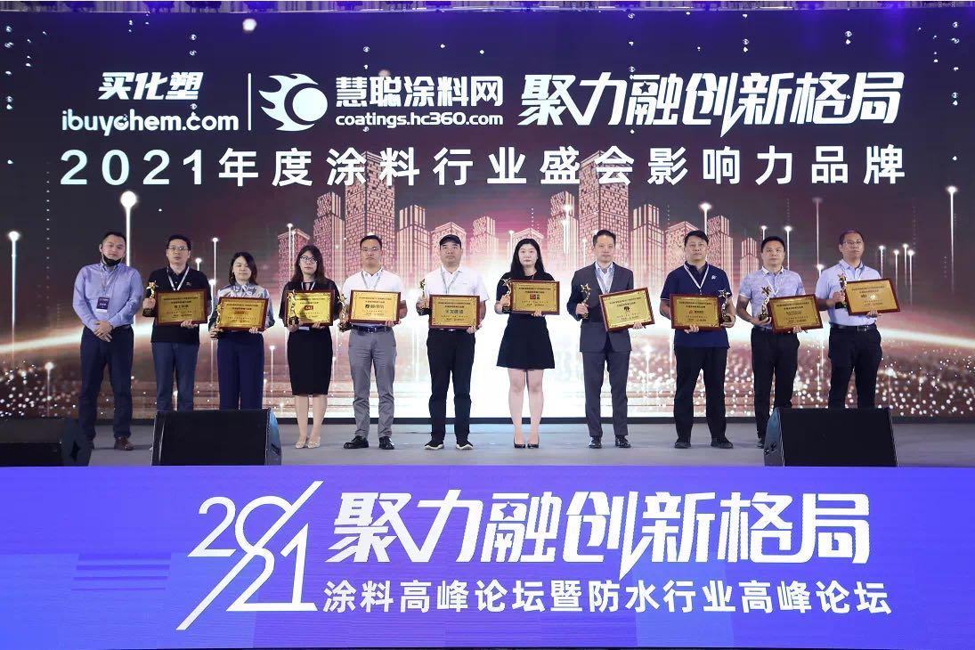//hqsx-1258552171.cos.ap-shanghai.myqcloud.com/upload/2021/06/20210629102151511.jpeg插图