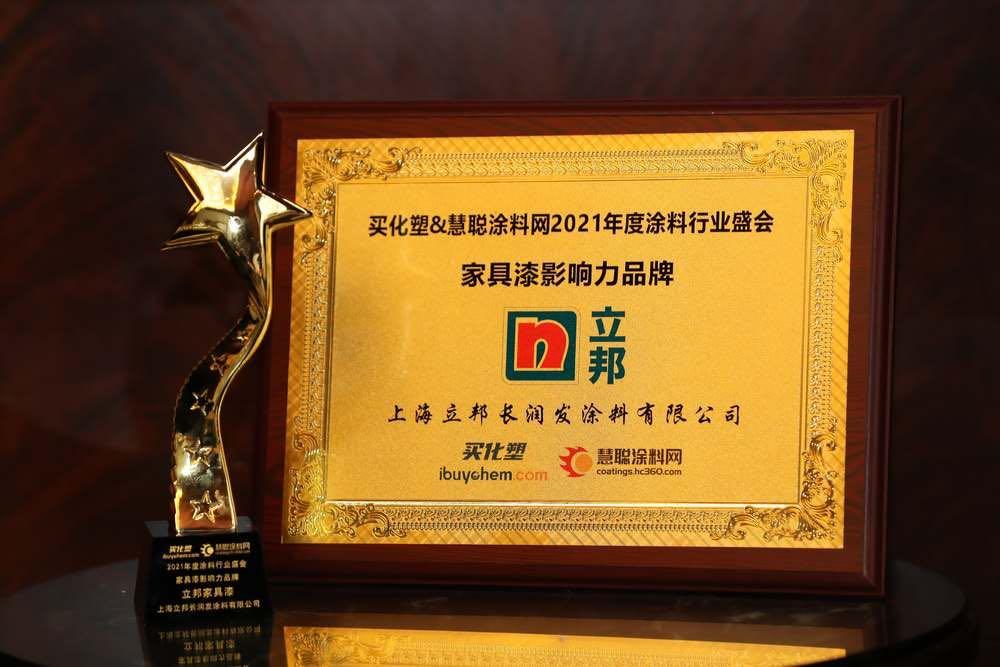 //hqsx-1258552171.cos.ap-shanghai.myqcloud.com/upload/2021/06/20210629102154295.jpeg插图(3)