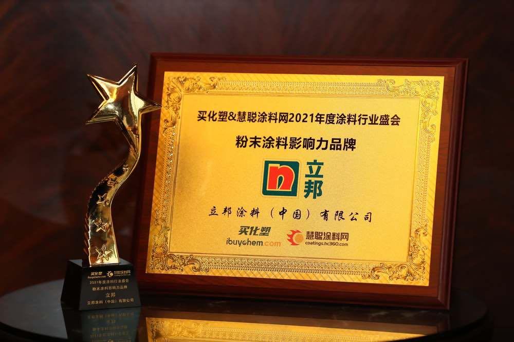 //hqsx-1258552171.cos.ap-shanghai.myqcloud.com/upload/2021/06/20210629102155386.jpeg插图(4)