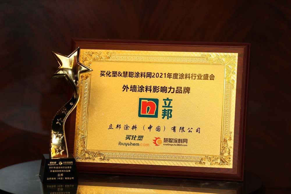 //hqsx-1258552171.cos.ap-shanghai.myqcloud.com/upload/2021/06/20210629102156816.jpeg插图(5)