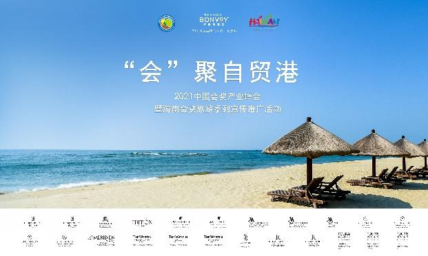 //hqsx-1258552171.cos.ap-shanghai.myqcloud.com/upload/2021/07/20210705032436586.jpeg插图