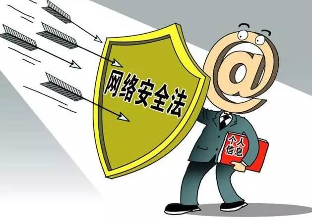 //hqsx-1258552171.cos.ap-shanghai.myqcloud.com/upload/2021/07/20210714060308550.jpeg插图