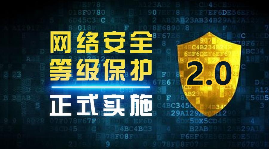 //hqsx-1258552171.cos.ap-shanghai.myqcloud.com/upload/2021/07/20210714060310208.jpeg插图(1)