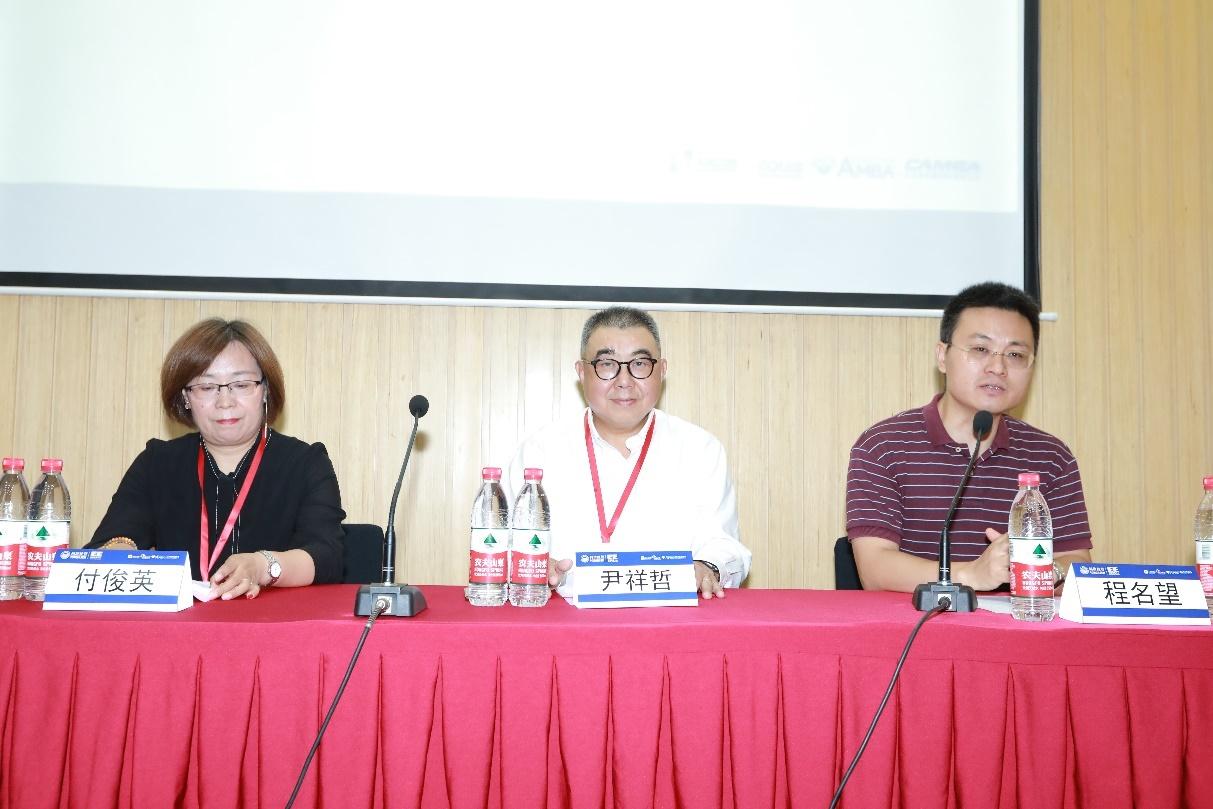 立邦中国启动全新核心人才赋能计划,首期课程联合同济大学插图(1)