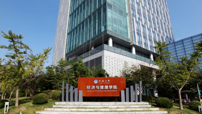 立邦中国启动全新核心人才赋能计划,首期课程联合同济大学插图(2)