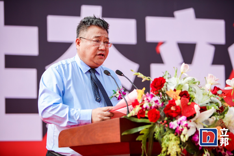立邦中国汽车涂料生态产业园(天津滨海)项目开工建设插图(1)