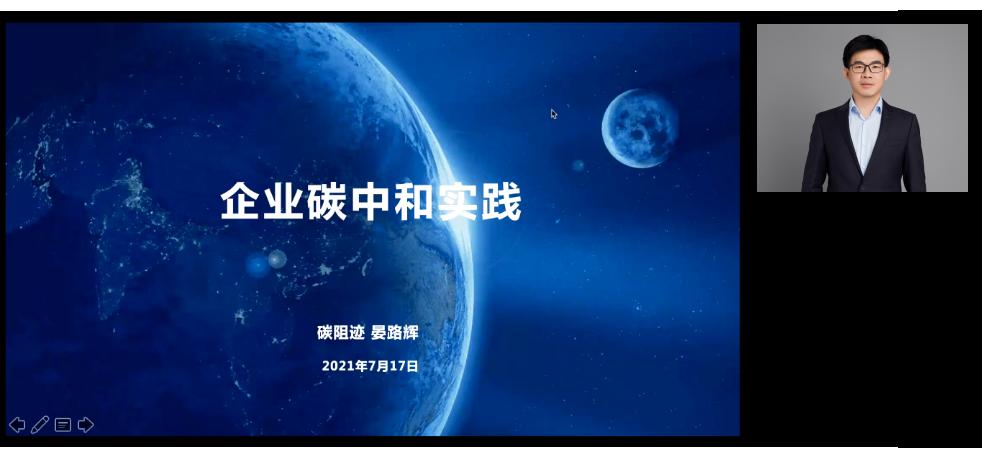 新建 PPTX 演示文稿_06