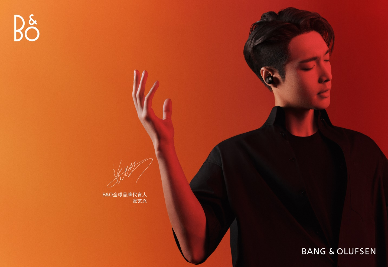 Bang & Olufsen 宣布张艺兴出任全球品牌代言人插图