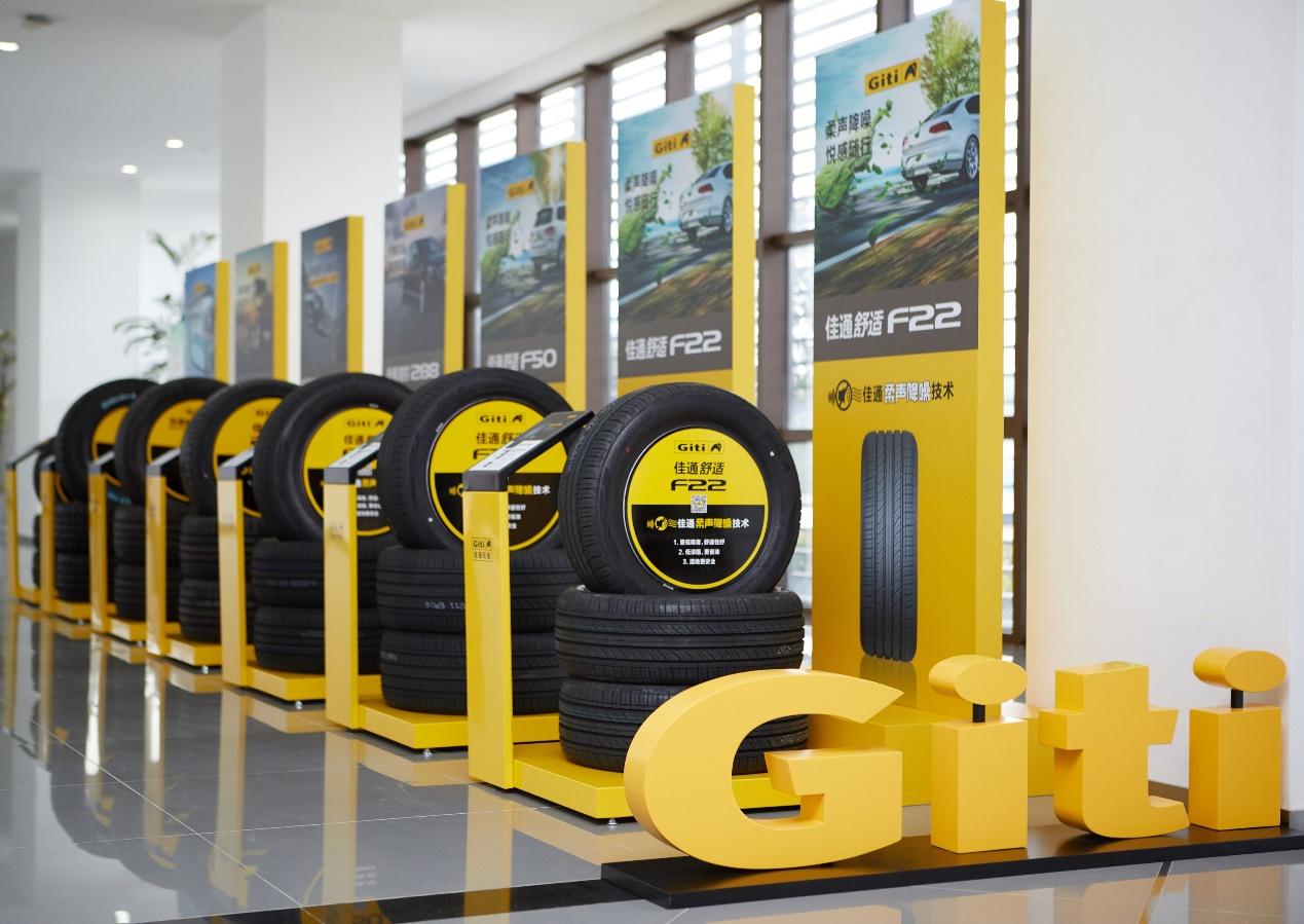 <b>质量获认证,创新立权威,佳通轮胎树行业标杆</b>