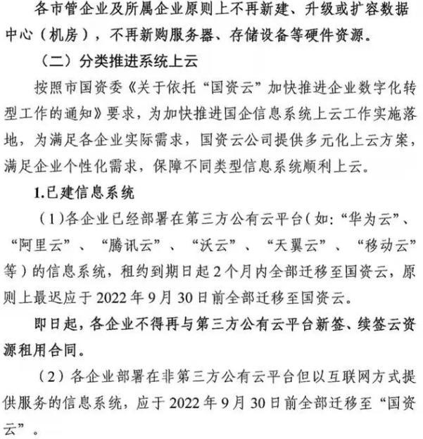 //hqsx-1258552171.cos.ap-shanghai.myqcloud.com/upload/2021/09/20210902075155313.jpeg插图