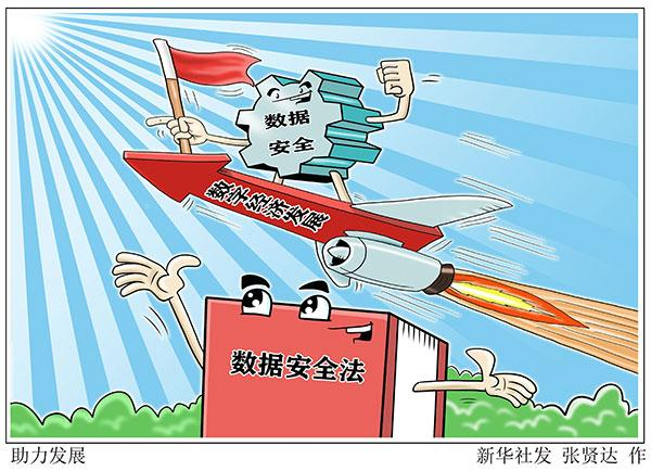 //hqsx-1258552171.cos.ap-shanghai.myqcloud.com/upload/2021/09/20210902075156778.jpeg插图(1)