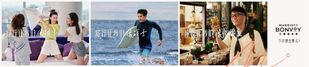 男人拿着冲浪板的照片  描述已自动生成